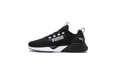 Puma Retaliate Men's Training Shoes Black- White Sales