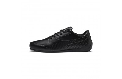 Puma Scuderia Ferrari Drift Cat 7 Ultra LS Black- Black Sales