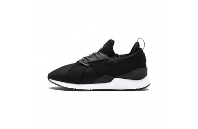Puma En Pointe Muse Satin Women's Sneakers Black- White Sales