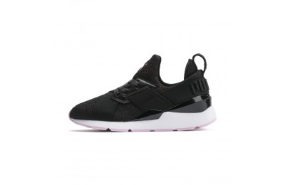 Puma Muse Trailblazer Women's Sneakers Black-Pale Pink Sales